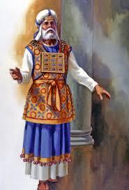 Israelite priest Pushhur
